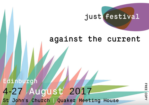 Just Festival 2017