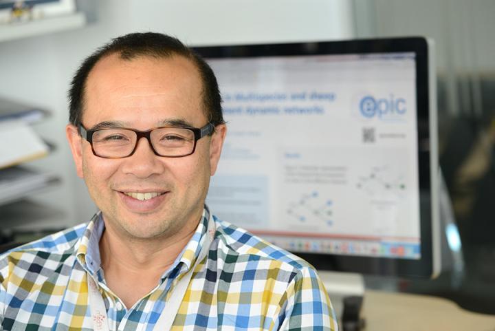 Professor Rowland Kao